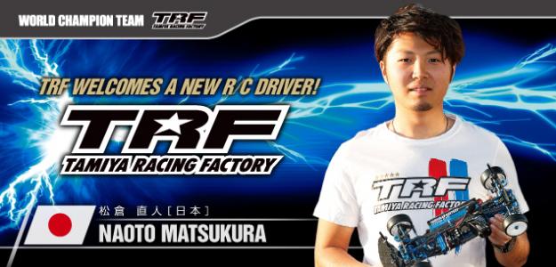Naoto Matsukura ist jetzt bei Tamiya