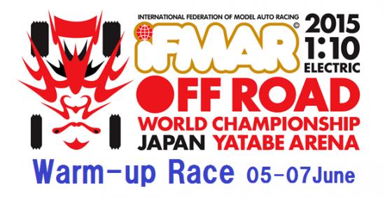 Martin und Matsukura gewinnen WM-Warmup