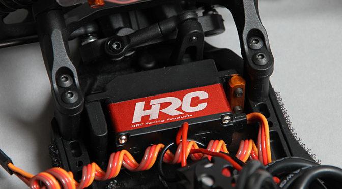 HRC Servo – stabil und schnell